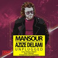 Mansour - 'Azize Delami (Unplugged)'
