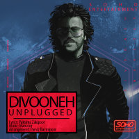 Mansour - 'Divooneh (Unplugged)'