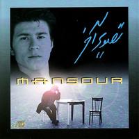 Mansour - 'Dooset Daaram'