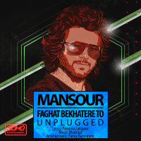 Mansour - 'Faghat Be Khatere To (Unplugged)'