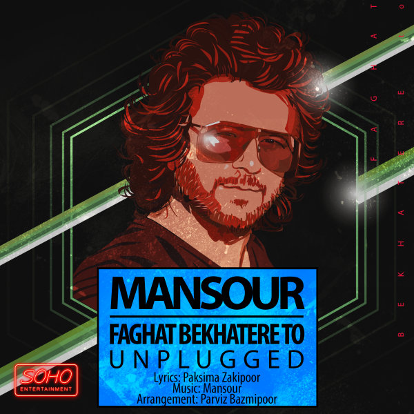 Mansour - Faghat Be Khatere To (Unplugged)