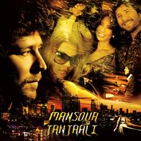 Mansour - 'Mobaarakeh'