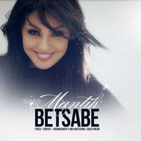 Betsabe - 'Mantik'