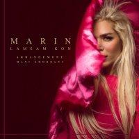 Marin - 'Lamsam kon'