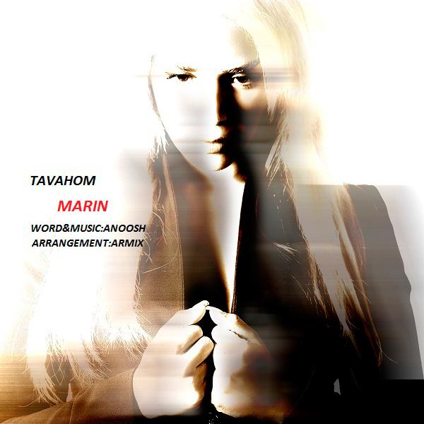 Marin - 'Tavahom'