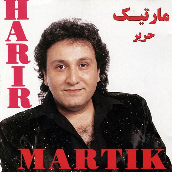 Martik - 'Ageh Bargardi'