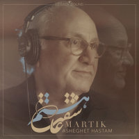 Martik - 'Asheghet Hastam'