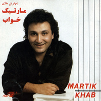 Martik - 'Hameh Jaa Donbaleh Eshgh Migas'
