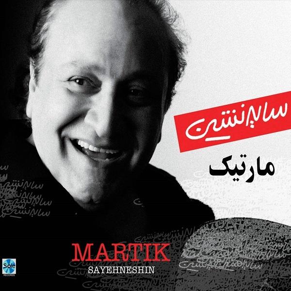 Martik - 'Janeh Eshgh'