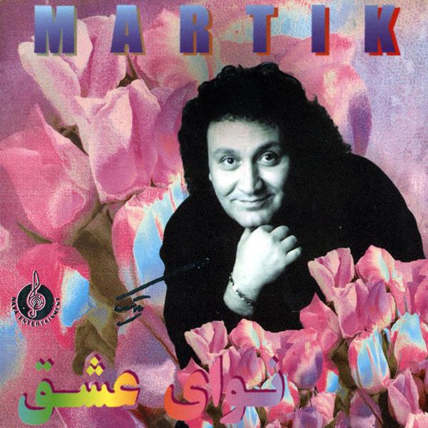 Martik - 'Mimiram Baraye To'