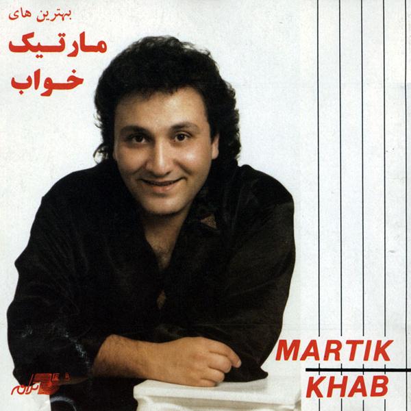Martik - 'Refaghat'