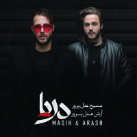 Masih & Arash AP - 'Aroom Ghadam Bezan'