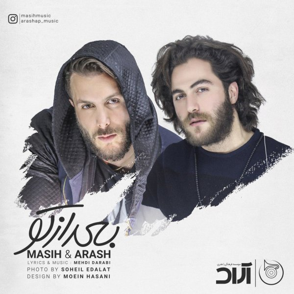 Masih & Arash AP - 'Bad Az To'