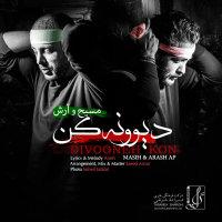 Masih & Arash AP - 'Divooneh Kon'