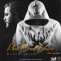 Masih & Arash AP - 'Khali Bood Dastam (New Version)'
