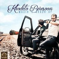 Masih & Arash AP - 'Khodeto Beresoon'