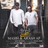 Masih & Arash AP - 'Nalooti'