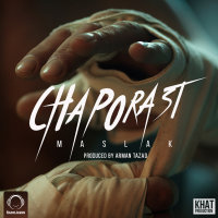 Maslak - 'Chapo Rast'