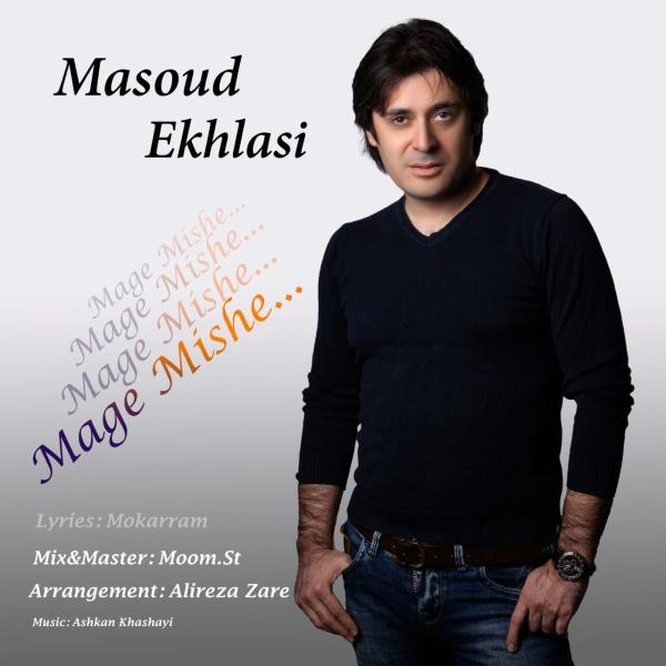Masoud Ekhlasi - 'Mage Mishe'