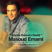 Masoud Emami - 'Khoda Doosam Dasht'