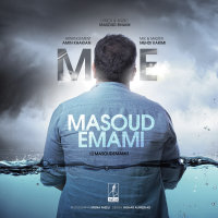 Masoud Emami - 'Man'