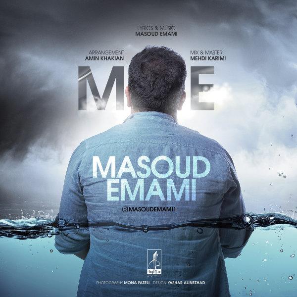 Masoud Emami - Man