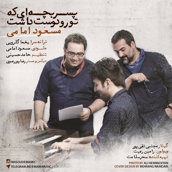 Masoud Emami - 'Pesar Bachei Ke Toro Doost Dasht'