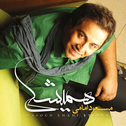 Masoud Emami - 'Ta Naraftam'