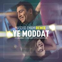 Masoud Emami - 'Ye Modat (Remix)'