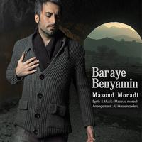 Masoud Moradi - 'Baraye Benyamin'