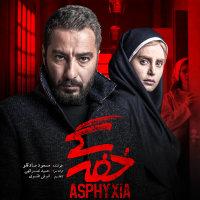 Masoud Sadeghloo - 'Khafegi'