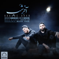 Masoud Sadeghloo & Mehdi Hosseini - 'Akhare Shab'
