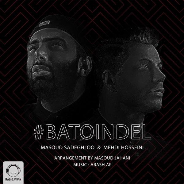 Masoud Sadeghloo & Mehdi Hosseini - 'Bato In Del'