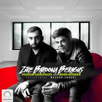Masoud Sadeghloo & Mehdi Hosseini - 'Zire Baroona Beraghs'