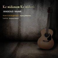 Masoud Yavari - 'Ke Midanam Ke Midani'