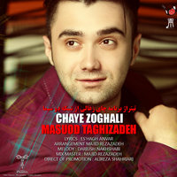 Masuod Taghizadeh - 'Chaye Zoghali'