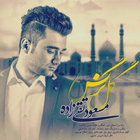 masuod taghizadeh - 'Gole Narges'
