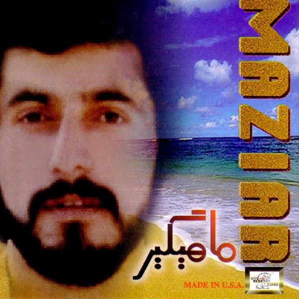 Maziar - 'Harf Bezan'