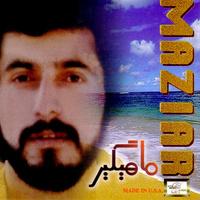 Maziar - 'Iran Iran'