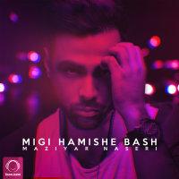 Maziyar Naseri - 'Migi Hamishe Bash'