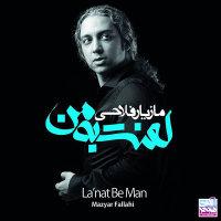 Mazyar Fallahi - 'Akharin Nafas'