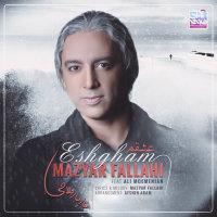 Mazyar Fallahi - 'Eshgham (Ft Ali Moemenian)'