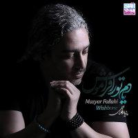 Mazyar Fallahi - 'Ghasam'