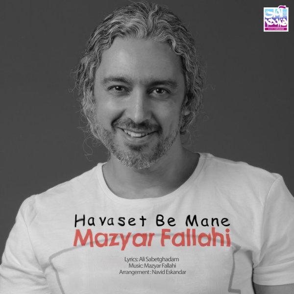 Mazyar Fallahi - 'Havaset Be Mane'