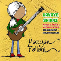 Mazyar Fallahi - 'Havaye Shiraz'
