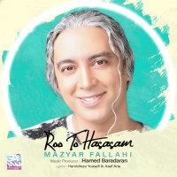 Mazyar Fallahi - 'Roo To Hasasam'