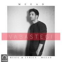 Meead - 'Vabastegi'