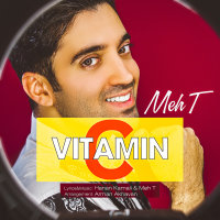 Meh T - 'Vitamin'