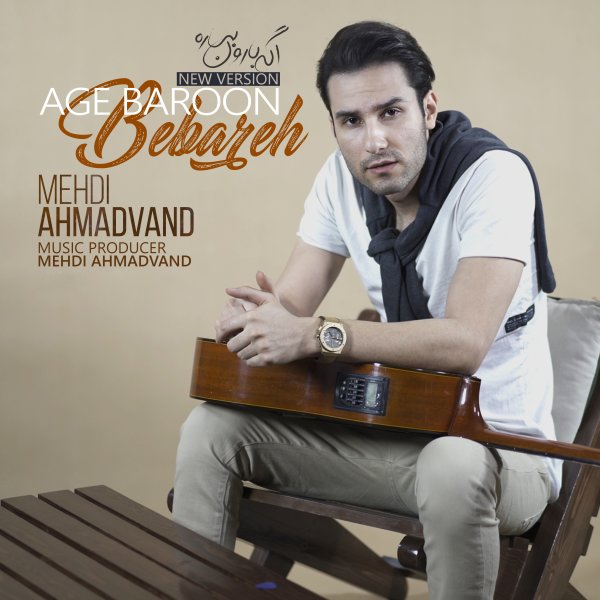 Mehdi Ahmadvand - 'Age Baroon Bebare (New Version)'