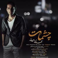 Mehdi Ahmadvand - 'Cheshmat'